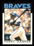 1986 Topps #247  Terry Harper  Front Thumbnail