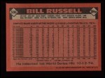 1986 Topps #506  Bill Russell  Back Thumbnail