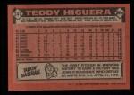 1986 Topps #347  Teddy Higuera  Back Thumbnail
