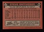 1986 Topps #507  Steve Ontiveros  Back Thumbnail