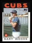 1986 Topps #611  Gary Woods  Front Thumbnail