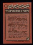 1986 Topps #3   -  Pete Rose Rose Special: 67-70 Back Thumbnail