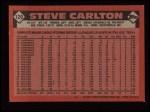 1986 Topps #120  Steve Carlton  Back Thumbnail