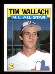1986 Topps #703   -  Tim Wallach All-Star Front Thumbnail