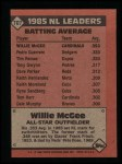 1986 Topps #707   -  Willie McGee All-Star Back Thumbnail