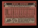1986 Topps #762  Eric Show  Back Thumbnail
