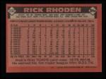 1986 Topps #232  Rick Rhoden  Back Thumbnail