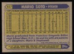 1987 Topps #517  Mario Soto  Back Thumbnail