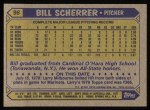 1987 Topps #98  Bill Scherrer  Back Thumbnail