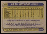 1987 Topps #567  Greg Mathews  Back Thumbnail