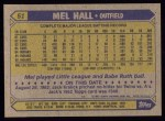 1987 Topps #51  Mel Hall  Back Thumbnail