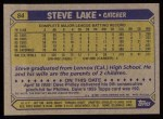 1987 Topps #84  Steve Lake  Back Thumbnail