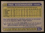 1987 Topps #132  Paul Assenmacher  Back Thumbnail