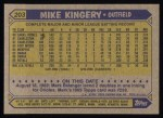 1987 Topps #203  Mike Kingery  Back Thumbnail