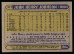 1987 Topps #377  John Henry Johnson  Back Thumbnail