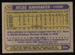 1987 Topps #781  Atlee Hammaker  Back Thumbnail