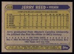 1987 Topps #619  Jerry Reed  Back Thumbnail