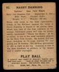 1940 Play Ball #93  Harry Danning  Back Thumbnail