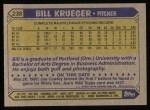 1987 Topps #238  Bill Krueger  Back Thumbnail