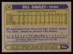 1987 Topps #54  Bill Dawley  Back Thumbnail