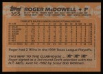 1988 Topps #355  Roger McDowell  Back Thumbnail