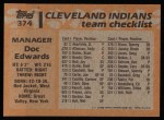 1988 Topps #374  Doc Edwards  Back Thumbnail
