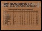 1988 Topps #338  Brian Holton  Back Thumbnail