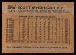 1988 Topps #419  Scott McGregor  Back Thumbnail
