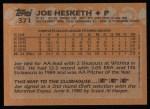 1988 Topps #371  Joe Hesketh  Back Thumbnail