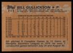 1988 Topps #711  Bill Gullickson  Back Thumbnail