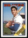 1988 Topps #241  Damaso Garcia  Front Thumbnail