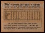 1988 Topps #275  Kevin Seitzer  Back Thumbnail