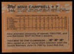 1988 Topps #246  Mike Campbell  Back Thumbnail