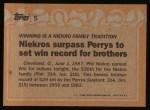 1988 Topps #5  Phil Niekro  Back Thumbnail