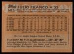 1988 Topps #683  Julio Franco  Back Thumbnail