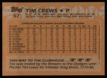 1988 Topps #57  Tim Crews  Back Thumbnail