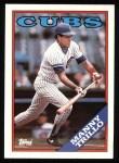 1988 Topps #287  Manny Trillo  Front Thumbnail