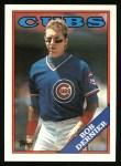 1988 Topps #642  Bob Dernier  Front Thumbnail