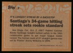 1988 Topps #7   -  Benito Santiago Record Breaker Back Thumbnail