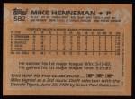 1988 Topps #582  Mike Henneman  Back Thumbnail