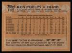 1988 Topps #182  Ken Phelps  Back Thumbnail