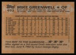 1988 Topps #493  Mike Greenwell  Back Thumbnail