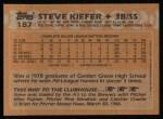 1988 Topps #187  Steve Kiefer  Back Thumbnail