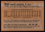 1988 Topps #150  Eric Davis  Back Thumbnail