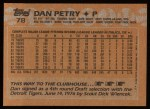1988 Topps #78  Dan Petry  Back Thumbnail