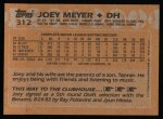 1988 Topps #312  Joey Meyer  Back Thumbnail