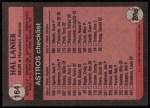 1989 Topps #164  Hal Lanier  Back Thumbnail