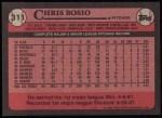 1989 Topps #311  Chris Bosio  Back Thumbnail