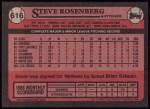 1989 Topps #616  Steve Rosenberg  Back Thumbnail