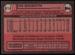 1989 Topps #614  Joe Hesketh  Back Thumbnail